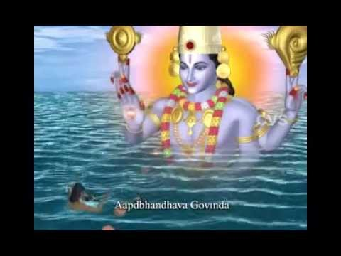 Sri Venkateswara Namalu video