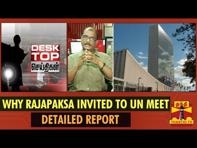 """Detailed Report : Explanation For """"Why Rajapaksa Has Invited To Address In UN Meet"""""""