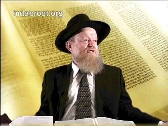 הסוד שמניע את העולם - הרב יוסף בן פורת