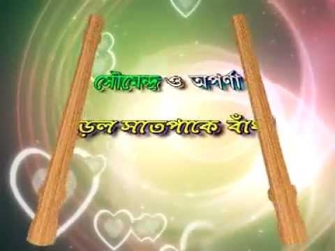 Intro Bengali Marriage Soumendra Nath Thakur Weds Aparna Mira 30 January
