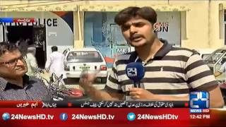 24 Breaking: Rawalpindi,citizens face difficulties in obtaining driving license