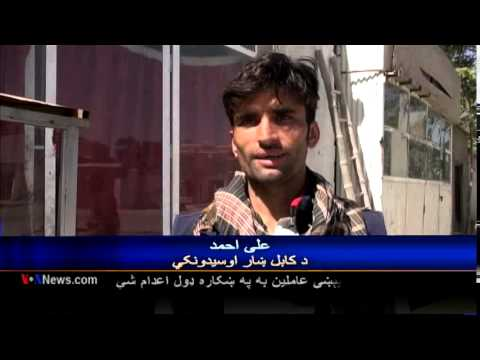 Afghan election: Your Voice for 6 September  VOA Ashna