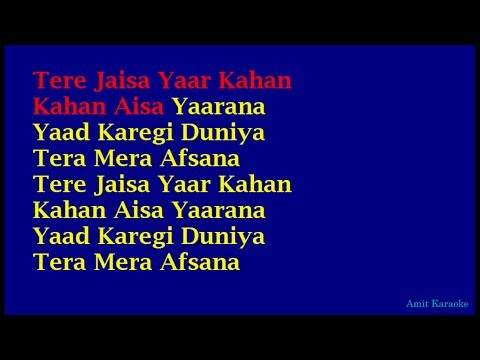 Tere Jaisa Yaar Kahan - Kishore Kumar Hindi Full Karaoke with...