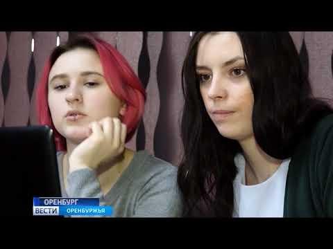 «Вести Оренбуржья. События недели» от 17 декабря 2017