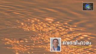 Malayalam Christian Kavitha ~ Vedaviharam by Mahakavi K.V Simon (KVS) - Part 1/2