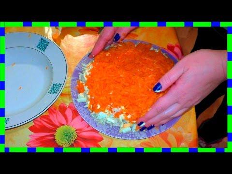 Как приготовить салат - закуску на Праздничный стол