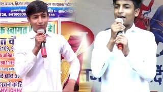 Hari Mirch Aur Sapna Chaudhary  नै चुटकलेया मैं चाला पाड़ दिया Chutkale | haryanvi Jokes