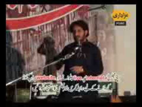 Zakir Murtaza Ashiq Hussain Majlis 26 August 2017 Mankewala Sargodha   YouTube
