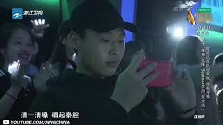 【纯享版】张泽《周大侠》《中国新歌声2》第11期 SING!CHINA S2 EP 11 20170922 浙江卫视官方HD
