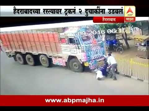 Haydarabad : Bike & Truck Accident CCTV footage