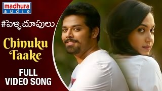 Pelli Choopulu Telugu Movie Songs   Chinuku Taake Full HD Video Song   Nandu   Ritu Varma   Vijay