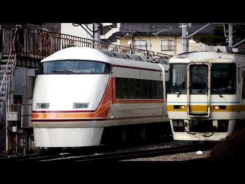 会津鉄道 8500系 【快速】AIZUマウントエクスプレス 鬼怒川温泉 行
