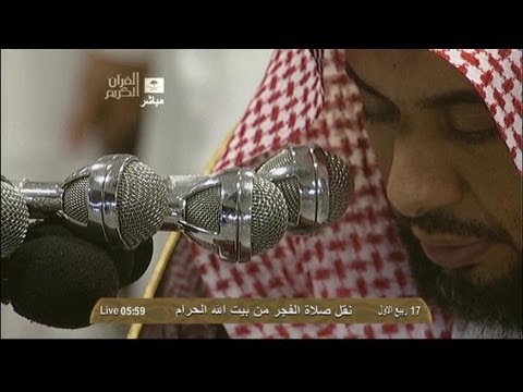 Hd| Rainy Makkah Fajr 29th Jan 2013 Sheikh Juhany video