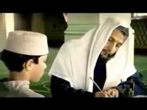 Kids Nasheed  |  A Is For Allah By Yusuf Islam (cat Stevens) video