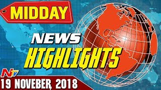 Mid Day News Highlights | 19 November 2018 | NTV