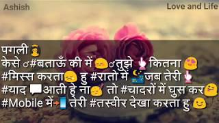 Sun Pagli😘 Status video very cute 😍and romantic status video for girlfriend