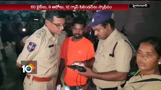 Police Cordon Search in different Places of Hyderabad Surroundings | 40 Suspects Arrest