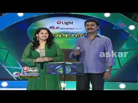 Askar Album ,asianet Mailanchi Kannur Shareef Sindu Mappila Song video