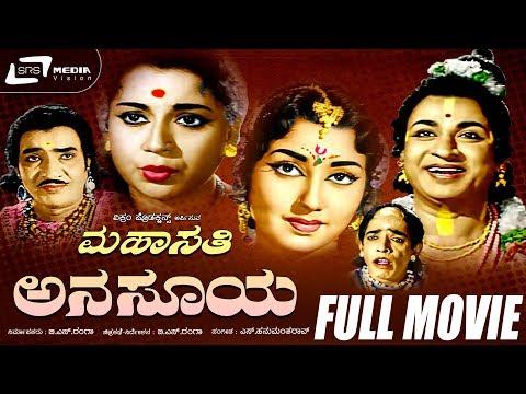 Mahasathi Anasuya – ಮಹಾಸತಿ ಅನಸೂಯ|Kannada...