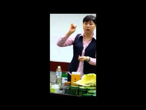 Presentation of Dragon Well Tea (Chinese Green Tea) in Hangzhou, China
