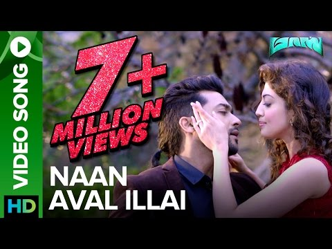 Naan Aval Illai   Full Video Song   Masss