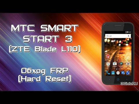 МТС Smart Start 3. Hard Reset (Обход FRP)