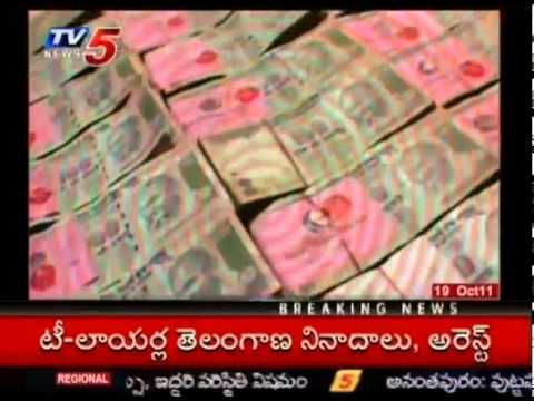 TV5 - Black Money Depositers Details At Swiss Bank