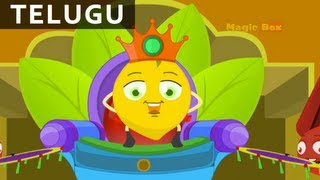 Mammidi Pandu - Bala Anandam - Telugu Nursery Rhymes/Songs For Kids