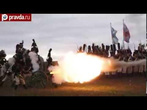 02.12 - Аустерлицкое сражение