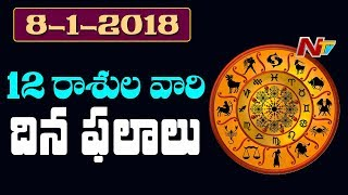 Daily Horoscope || దిన ఫలాలు || Monday || 8th January 2018