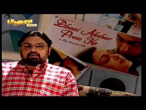 Abhishek & Aishwariya EXCLUSIVE -Dhaai Akshar Prem Ke
