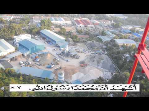 Adzan Sholat Fardhu Untuk Daerah Batam Dan Sekitarnya