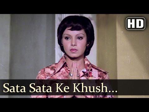 Sata Sata Ke - Rajendra Kumar - Nutun - Saajan Bina Suhagan - Old Hindi Song