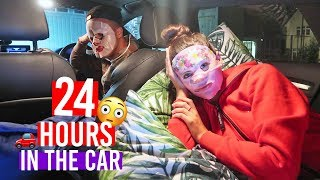 24 HOURS IN A CAR WITH ADAM WAITHE | 24 HOUR CHALLENGE