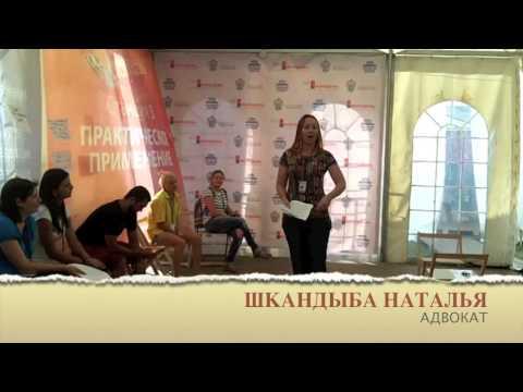 """МАШУК 2013 Игровой судебный процесс """"Похищение невесты"""""""