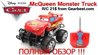 ОБЗОР Disney Cars - Lightning McQueen Monster Truck куплен на Gearbest.com NO.6605 Exquisite Cars