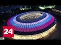 """После реконструкции стадион """"Лужники"""" стал одним из лучших в мире"""