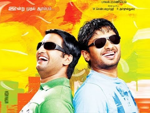 Santhanam is the 1st Hero: Udhayanidhi