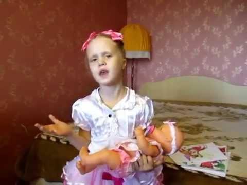 песня Куколка моя, 5 лет