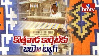 Geotag Indication For Kothawada Textile | Special Focus On Kothawada Textile History | hmtv