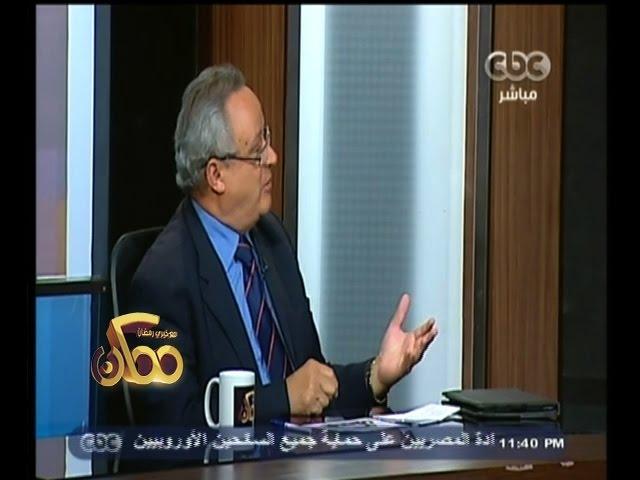#ممكن | حلقة خاصة عن السائق المصري | الجزء الثاني