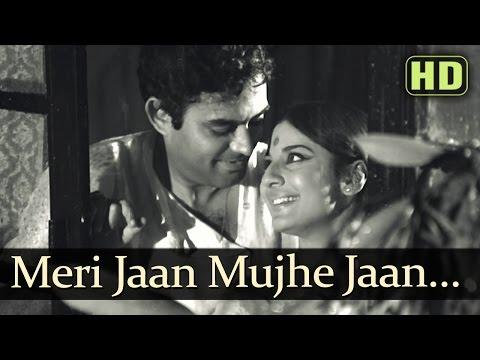 Meri Jaan Mujhe Jaan Na Kaho - Sanjeev Kumar - Tanuja - Anubhav...