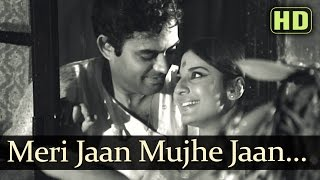 Meri Jaan Mujhe Jaan Na Kaho - Sanjeev Kumar - Tanuja - Anubhav - Geeta Dutt - Old Hindi Songs
