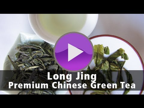 Long Jing / Longjing / Long Ching - Premuim Chinese Green Tea