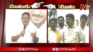 Ambati Rambabu vs Bonda Uma War Of Words Over Chandrababuand#39;s House | NTV
