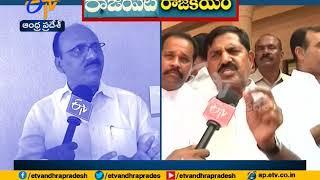 Political Heat raises in Rajampet | Kadapa District