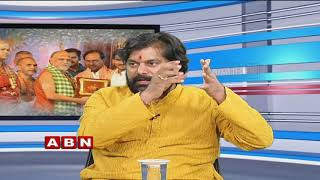 Discussion on Swami Swaroopananda Interesting Comments over KCR And YS Jagan | Part 1