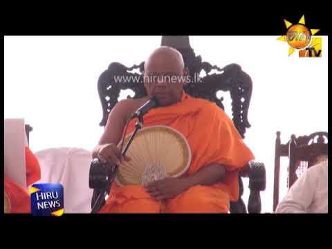 mahanayakes of malwa eng
