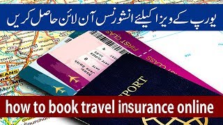 Buy online Schengen visa travel insurance - Hindi - Urdu