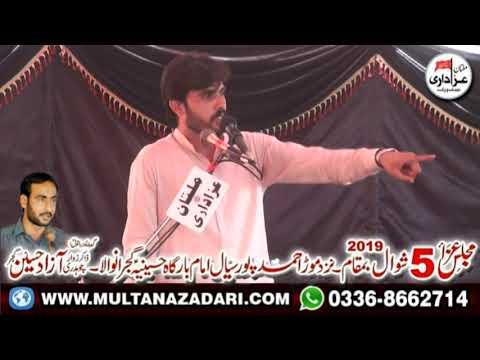Zakir I Majlis 5 Shawal 2019 | Near Mor Ahmad Pur Sial